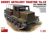 Сборная модель MiniArt Ya-12 Soviet Artillery Tractor (Late) (1:35)
