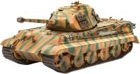 Сборная модель Revell Tiger II Ausf. B (Porsche Prototype Turret) (1:72)