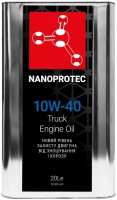 Моторное масло Nanoprotec Engine Oil 10W-40 Truck 20L