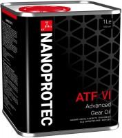 Фото - Трансмиссионное масло Nanoprotec ATF VI 1л