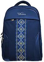 Фото - Школьный рюкзак (ранец) Optima 97360