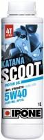 Моторное масло IPONE Katana Scoot 5W-40 1л