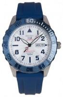 Наручные часы Seiko SRP785K1S