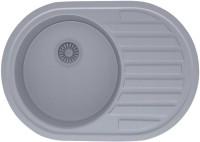 Кухонная мойка ULA HB 7112 ZS 450x570мм
