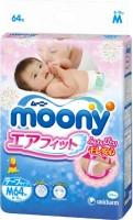Подгузники Moony Diapers M / 64 pcs