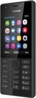 Фото - Мобильный телефон Nokia 216 Dual Sim