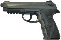 Фото - Пневматический пистолет BORNER Sport 306M