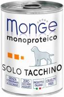 Корм для собак Monge Monoproteico Solo Pate Turkey 0.4кг