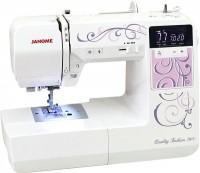 Швейная машина, оверлок Janome 7900