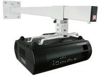 Фото - Крепление для проектора Avtek WallMount 1200