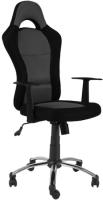 Компьютерное кресло Signal Q-039