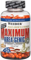 Креатин Weider Maximum Krea-Genic Caps  120шт