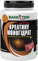 Креатин Vansiton Kreatyn Monogidrat  500г