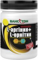 Фото - Аминокислоты Vansiton L-Arginin/L-Ornitin 300 cap