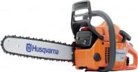 Пила Husqvarna 340 15
