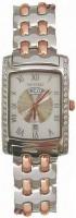 Наручные часы Nexxen NE3111CM RC/SIL