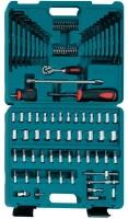 Набор инструментов Makita P-46470