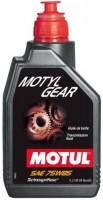 Трансмиссионное масло Motul Motylgear 75W-85 1L 1л