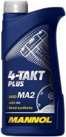 Моторное масло Mannol 4-Takt Plus 10W-40 1L