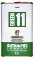 Охлаждающая жидкость XADO Green 11 Concentrate 5L