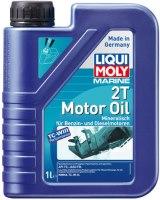 Моторное масло Liqui Moly Marine 2T Motor Oil 1L