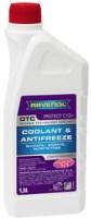 Охлаждающая жидкость Ravenol OTC Concentrate 1.5L