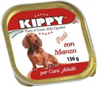 Фото - Корм для собак Kippy Adult Pate with Beef 0.15 kg