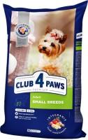 Корм для собак Club 4 Paws Small Breeds 12 kg
