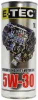 Моторное масло E-TEC TEC 5W-30 1л