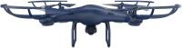 Квадрокоптер (дрон) Udi RC U42W