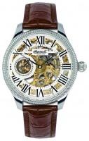 Наручные часы Ingersoll IN7904WHG
