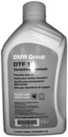 Фото - Трансмиссионное масло BMW DTF-1 1L 1л