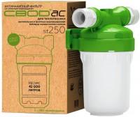 Фильтр для воды SVOD ST 250