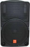 Акустическая система Maximum Acoustics Mobi.10