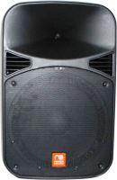 Акустическая система Maximum Acoustics S.15