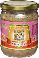 Корм для кошек Leopold Meat Delicacy with Turkey 0.5 kg