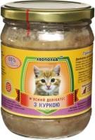Корм для кошек Leopold Meat Delicacy with Chicken 0.5 kg