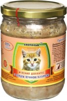 Корм для кошек Leopold Meat Delicacy with Heart/Liver/Chicken 0.5 kg