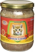 Корм для кошек Leopold Meat Delicacy with Veal 0.5 kg