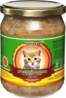 Корм для кошек Leopold Meat Ration with Lamb 0.46 kg