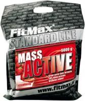 Фото - Гейнер FitMax Mass Active  1кг