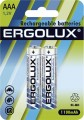 Ergolux 2xAAA 1100 mAh