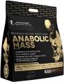 Kevin Levrone Anabolic Mass 7кг