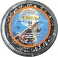 Shmel Povyshennoy Tochnosti 4.5 mm 0.72 g 400 pcs