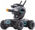 DJI RoboMaster S1
