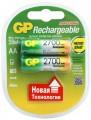 GP Rechargeable  2xAA 2700 mAh