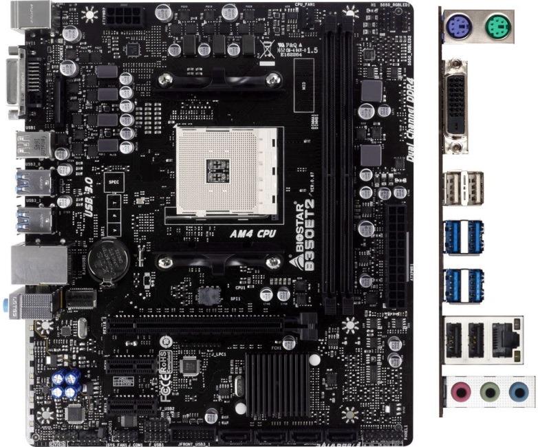 ▷ Купить материнские платы DDR4 (2 шт) Biostar с EK ua